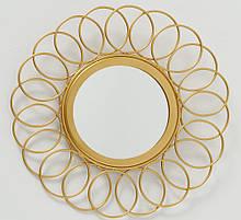 Зеркало солнце набор из 3-х Антария d24см 2003523