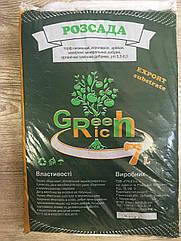Cубстрат Green Rich для розсади овочів - 7л