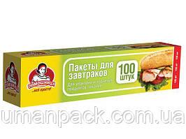 Пакети для бутербродів (100шт 5,5 мкм 20*30) короб. Помічниця (1 пач) заходь на сайт Уманьпак