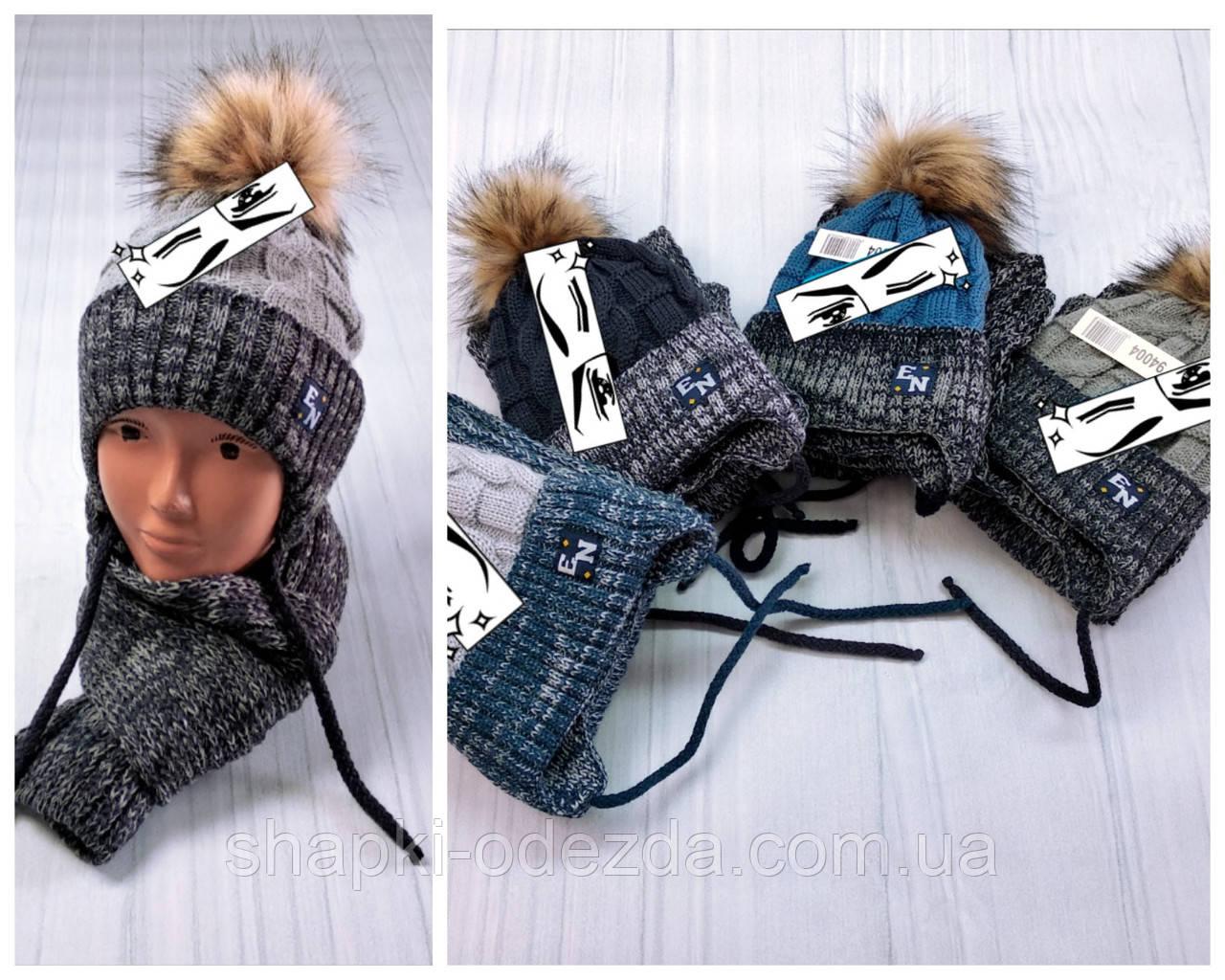 М 94004 Комплект для мальчика шапка с шнурками на флисе и шарф, разние цвета