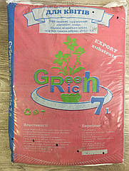 Cубстрат Green Rich для квітучих - 7л