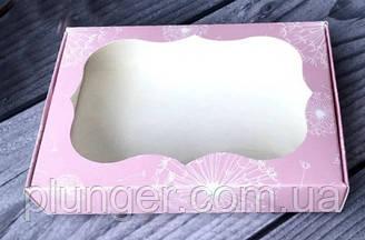 Коробка для печива, пряників, з вікном, 10 см х 15 см х 3 см, мілований картон Одуванчик