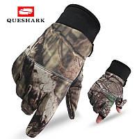 Перчатки камуфляжные,водонепроницаемые для охоты и рыбалки!
