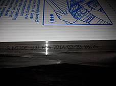 Поликарбонат сотовый 4 мм бирюзовый, фото 2