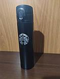 Термос Starbucks zk-b-106, термокружка чорна, фото 5