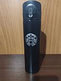 Термос Starbucks zk-b-106, термокружка чорна, фото 2