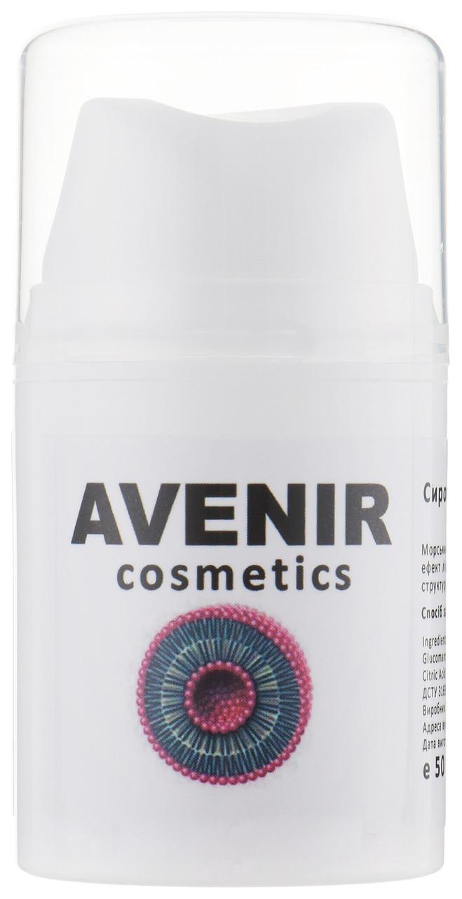 Cыворотка для лица с наносомами гиалуроновой кислоты 24 часа увлажнения Avenir Cosmetics 50 мл
