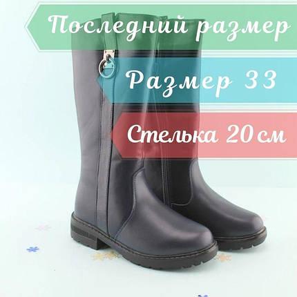 Зимние сапоги на девочку Синие коллекция обуви Том.м размер 33, фото 2