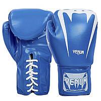 Перчатки боксерские для тренировок на шнуровке VENUM Полиуретан Синий (СПО BO-8350) 8 унций