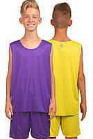 Форма баскетбольная детская-подростковая BasketBall Uniform фиолетово-жёлтый (LD-8300T), фото 1