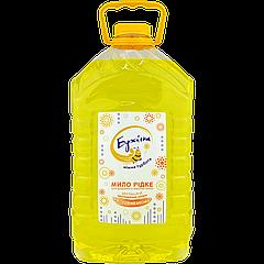 "Мыло жидкое ""Пчелка"" 5л"