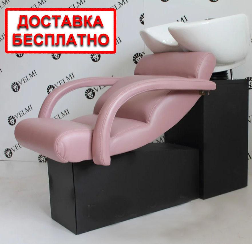 Мойка парикмахерская стационарная парикмахерская мойка для мытья головы CHEAP one Velmi Кресла-мойки