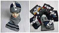 М 94018 Комплект для мальчика шапка на флисе и шарф, разние цвета