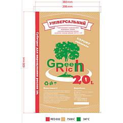 Cубстрат Green Rich Універсальний - 20л