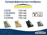 Masterplast MASTERMAX TOP дифузионная мембрана ( 75 м2 ), фото 5