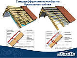 Masterplast MASTERMAX TOP дифузионная мембрана ( 75 м2 ), фото 6