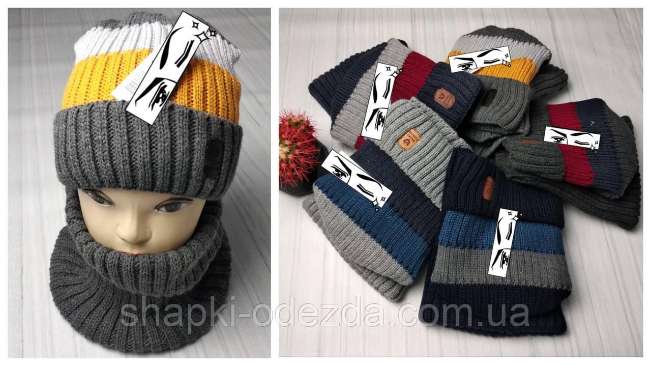 М 94019 Комплект для мальчика шапка на флисе и снуд, разние цвета