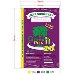 Cубстрат Green Rich для хвойних - 20л