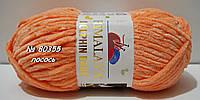 Нитки пряжа для вязания велюровая плюшевая DOLPHIN BABY Долфин Беби № 80355 - лосось