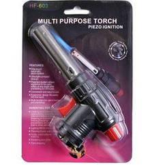 Автоматическая газовая горелка Multi Purpose Torch HF-603