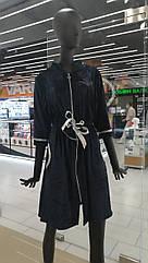 Халат жіночий велюр синього кольору. ТМ Tomiko. XL. XXL