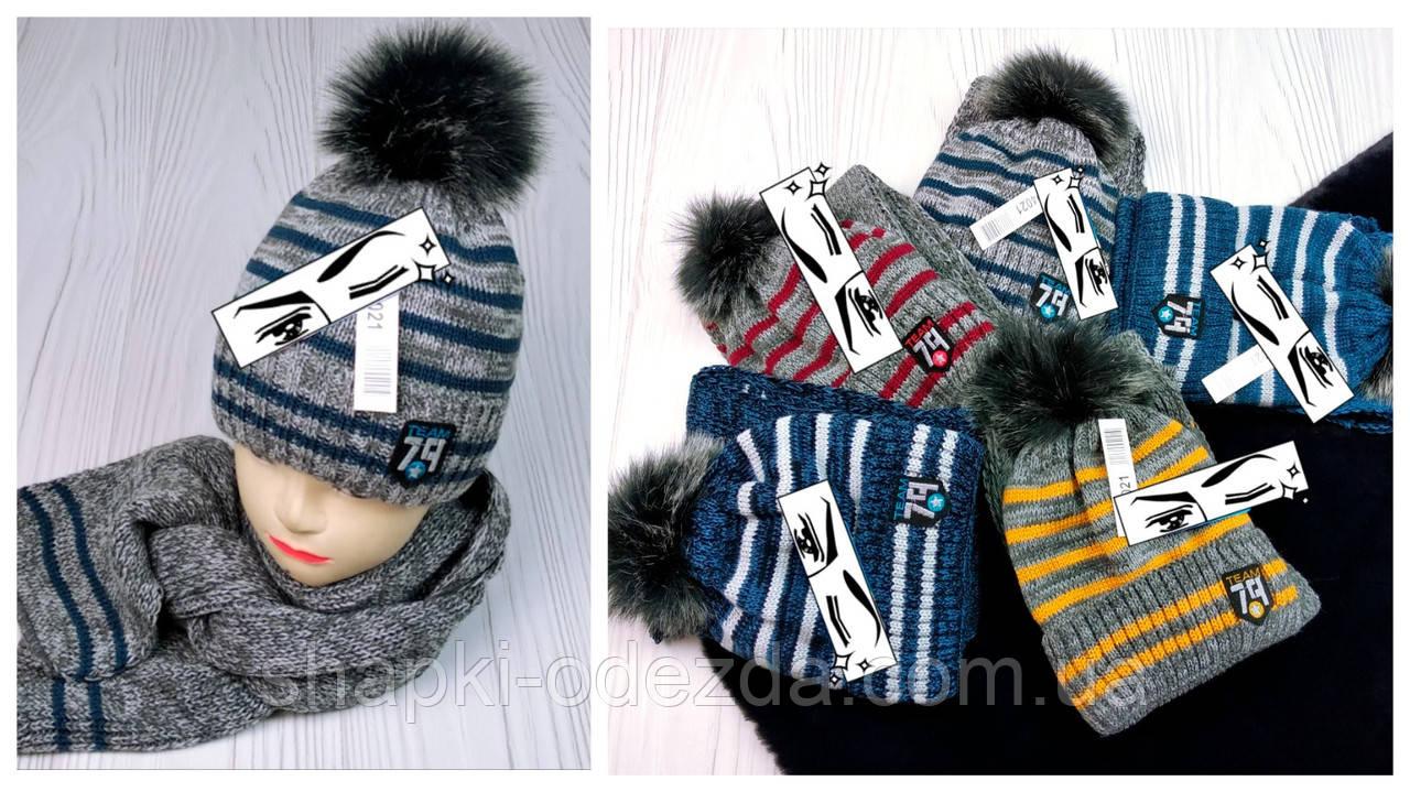 М 94021 Комплект для мальчика шапка на флисе и шарф, разние цвета