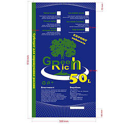 Cубстрат Green Rich для хвойних - 50л