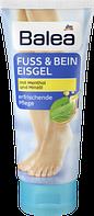 Охлаждающий гель для ног Balea Fuß & Bein Eisgel 100 мл