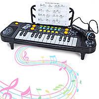 Пианино электронный синтезатор с микрофоном детское на батарейках функция записи и программирования ритма в коробке Play Max 8814A