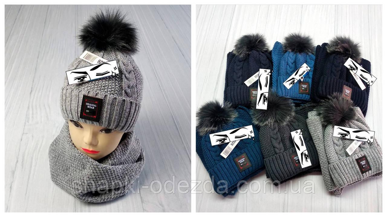 М 94026 Комплект для мальчика шапка на флисе и хомут, разние цвета