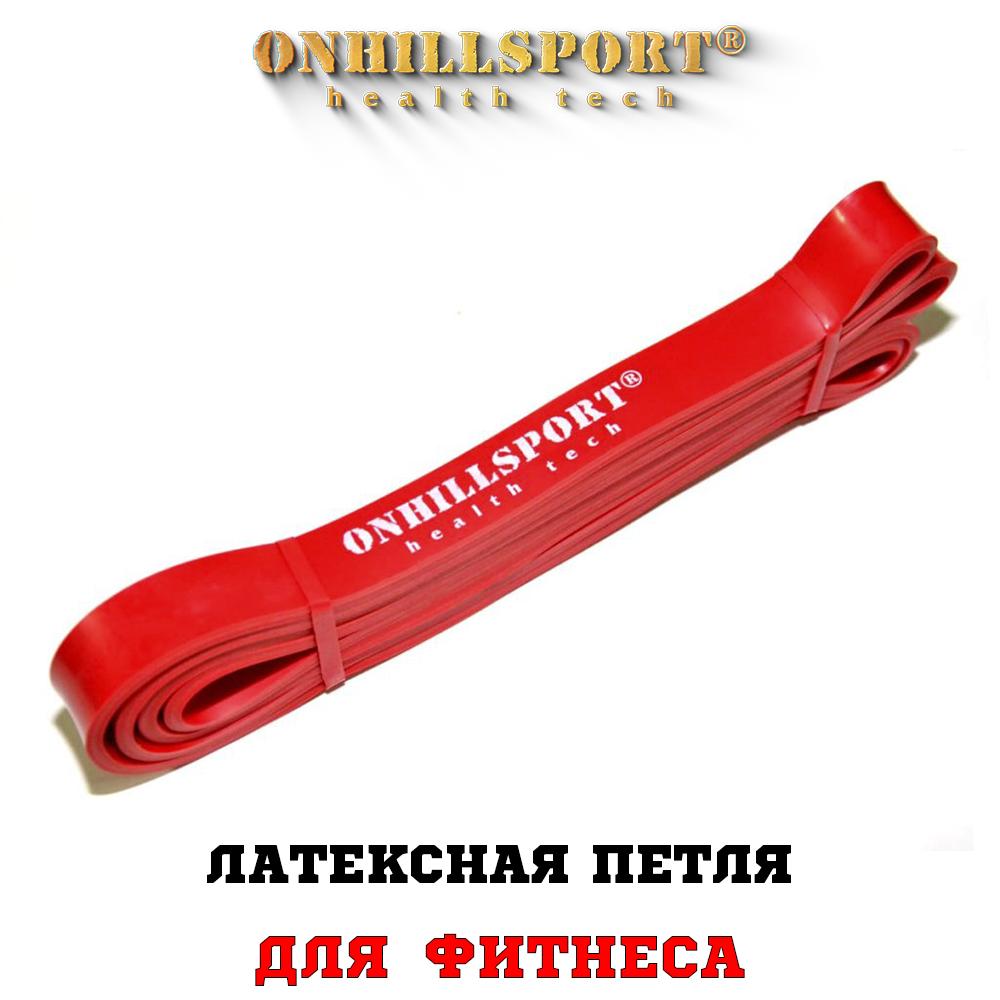 Латексна петля для фітнесу 2080 (ширина 22 мм червона 6-24 кг)