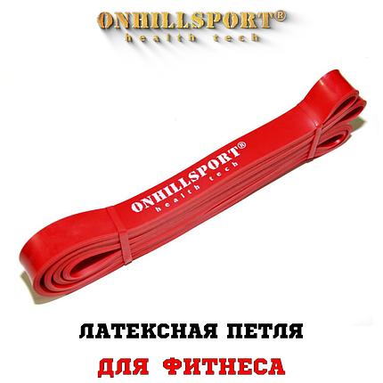 Латексна петля для фітнесу 2080 (ширина 22 мм червона 6-24 кг), фото 2