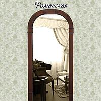 Арка Романская ТМ Новый стиль (глубина до 200 мм)