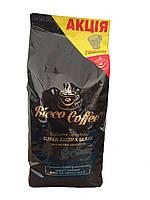 Кофе в зернах Ricco Coffee Super Aroma Black + чашка в подарок