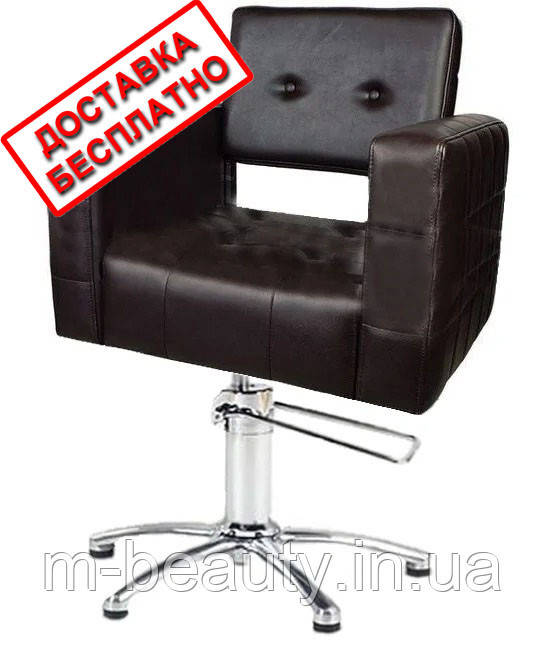 Парикмахерское Кресло (гидравлика Польша) клиента для парикмахерских салонов Philipe