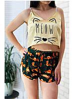 Женская шелковая пижама Кошка