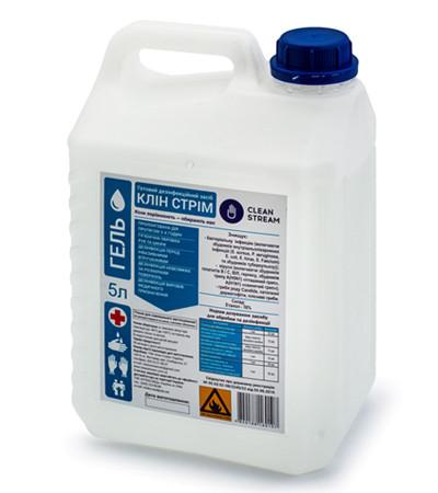 Дезинфицирующее средство CLEAN STREAM в гелевой форме (5 л)