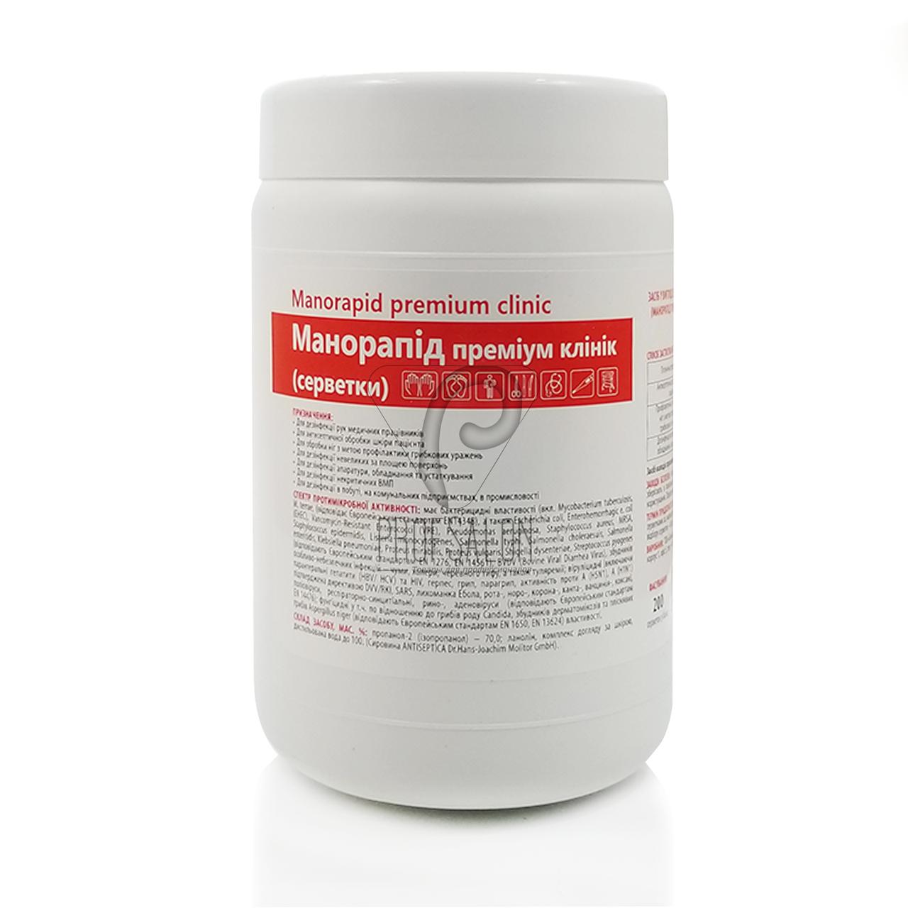 Манорапид премиум клиник, 200 шт, салфетки для гигиенической обработки кожи и дезинфекции медицинских изделий