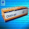 Катетеры для инсулиновой помпы Quick-Set Medtronic 6/110 (Инфузионный набор) 10 шт.
