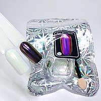 Втирка жемчужная для ногтей Global Professional, №005
