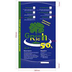 Cубстрат Green Rich для россади квітів - 50л