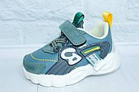 Лёгкие кроссовки для мальчика тм W.Niko, р. 22,26, фото 1