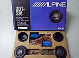 Пищалки Alpine DDT-S30 180W, фото 3