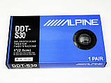 Пищалки Alpine DDT-S30 180W, фото 8