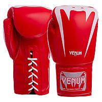 Перчатки боксерские для тренировок VENUM На шнуровке Полиуретан Красные (СПО BO-8350) 8 унций