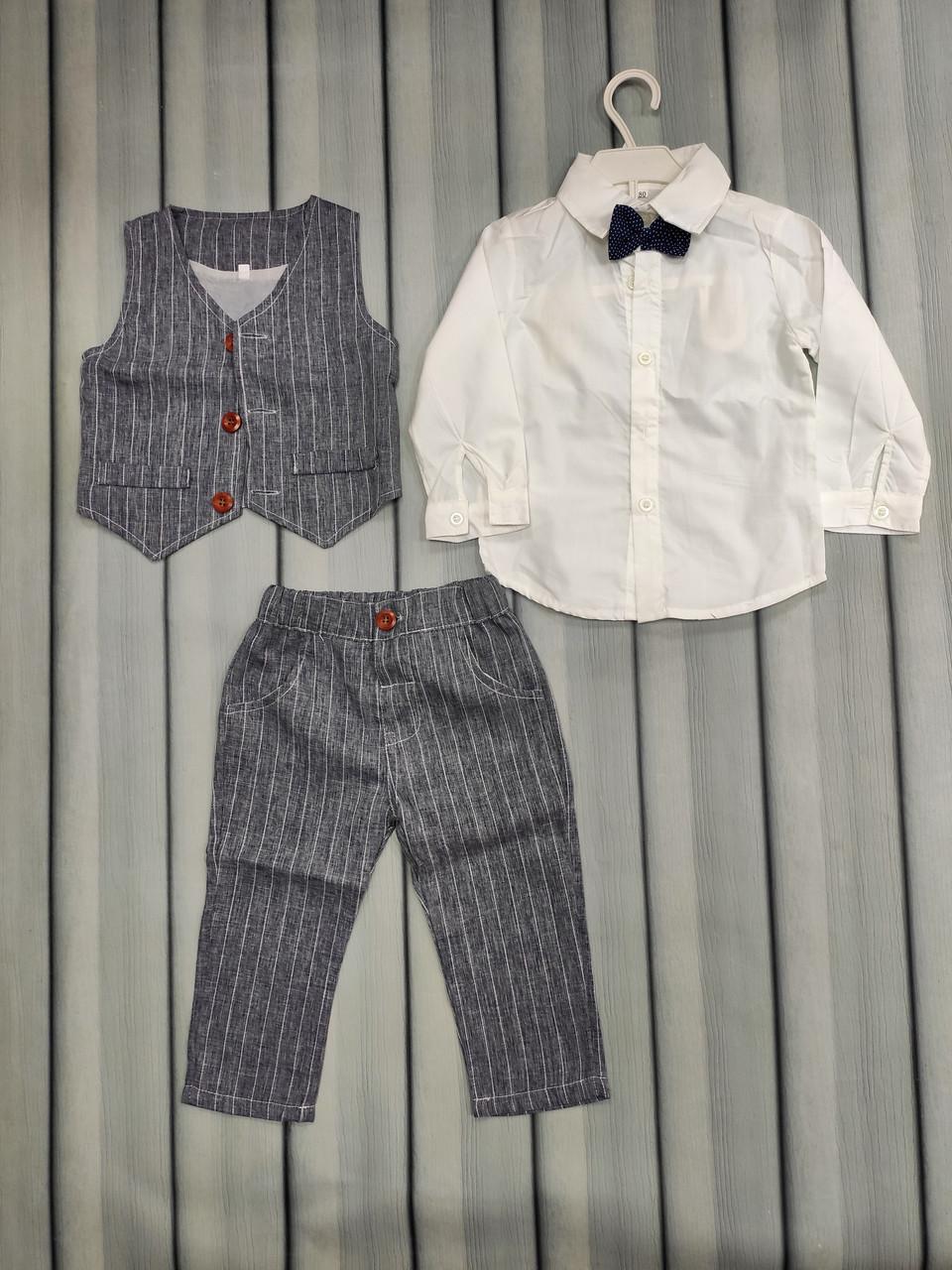 Детский костюм двойка для мальчика на годик