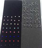 Серьги разноцветные для пирсинга носа 40шт. Пирсинг серьги в стразах оптом и в розницу. 92