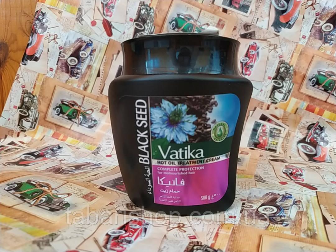 Маска Дабур Ватика с семенами черного тмина, Dabur Vatika treatment cream black-seed,  500гр