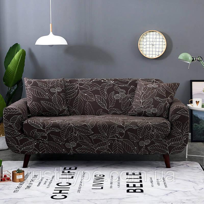 Чехол на диван универсальный для мебели цвет коричневый листья 140-175см  Код 14-0597
