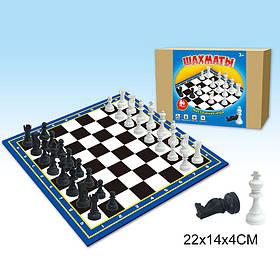 Шахматы 1910T(168шт/2)в кор. 22*14*4см